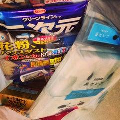 Photo taken at Tomod's express 東京ミッドタウン店 by Taro M. on 3/20/2013