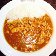 Photo taken at CoCo壱番屋 東急用賀駅前店 by Akira O. on 12/31/2014