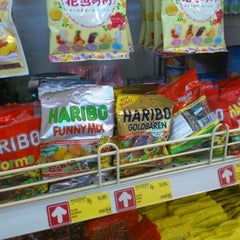 Photo taken at Brastagi Supermarket by Ellys J. on 6/13/2012