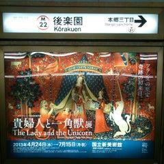 Photo taken at 後楽園駅 (Kōrakuen Sta.)(M22/N11) by tsu h. on 4/2/2013