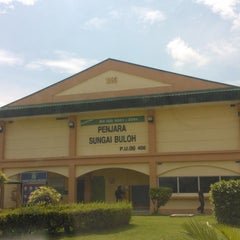 Photo taken at Penjara Sungai Buloh by D Major S. on 5/19/2014