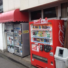 Photo taken at 永野たばこ店 by Gonggui A. on 4/20/2013