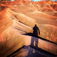Photo taken at Cheltenham Badlands by Anil P. on 10/22/2012