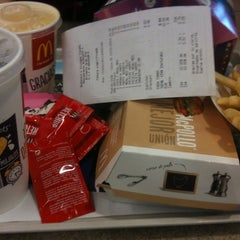 Photo taken at McDonald's by Quique-salmantino T. on 1/12/2014