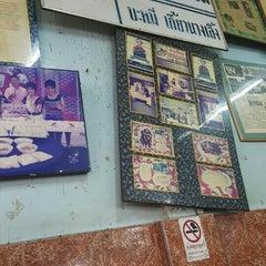 Photo taken at รุ่งเรือง (Rung Rueng) by Teerawat S. on 6/22/2015