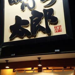 Photo taken at ばんどう太郎 杉戸店 by 坂野 雅. on 3/21/2015