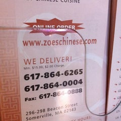 Photo taken at Zoe's Gourmet Chinese Cuisine by Rich Sullivan on 12/30/2012