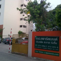 Photo taken at S Apartment by Chotprakorn P. on 4/16/2012