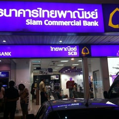 Photo taken at ธนาคารไทยพาณิชย์ (SCB) by Chatchawal D. on 7/1/2012