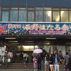 Photo taken at 辰野駅 (Tatsuno Sta.) by Koji N. on 6/20/2015