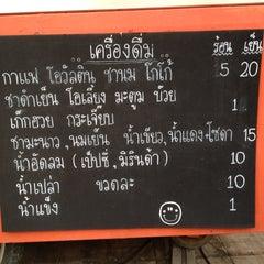 Photo taken at โจ๊กบางกอก by CKPUNNIKA on 10/14/2012