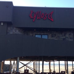 Photo taken at Kyllo's Seafood Grill by Jeri B. on 9/6/2014