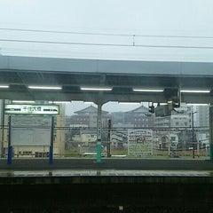 Photo taken at 千住大橋駅 (Senjuōhashi Sta.) (KS05) by いずる 。. on 9/17/2015