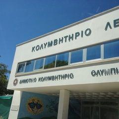 Photo taken at Nicosia Munincipal Swimming Pool by Adam A. on 9/2/2012