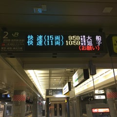 Photo taken at JR 成田空港(第1旅客ターミナル)駅 (JR Narita Airport (Terminal 1) Sta.) by curiosita a. on 10/3/2015