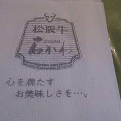 Photo taken at 松阪肉 石かわ 鵜の森店 by つじやん 全. on 5/11/2014