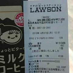 Photo taken at ローソン 岩美国府町店 by つじやん賃貸 ス. on 4/27/2015