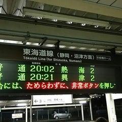 Photo taken at 金谷駅 (Kanaya Sta.) by つじやん 全. on 9/21/2015