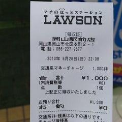 Photo taken at ローソン 岡山駅前店 by つじやん 全. on 5/26/2013