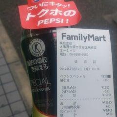 Photo taken at ファミリーマート 南住吉店 by つじやん @. on 12/17/2012