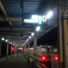 Photo taken at 東三条駅 (Higashi-Sanjo Sta.) by つじやん 全. on 12/29/2012