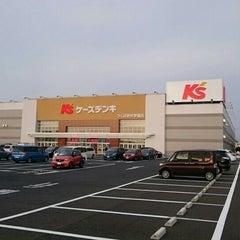Photo taken at ケーズデンキ つくば研究学園店 by Kazuyuki E. on 4/9/2016