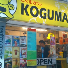 Photo taken at KOGUMA KAFE' (โคกุมะ คาเฟ) by Steven L. on 6/26/2013