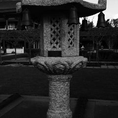 Photo taken at Fo Guang Shan Temple   北岛佛光山 by Amol P. on 6/22/2014