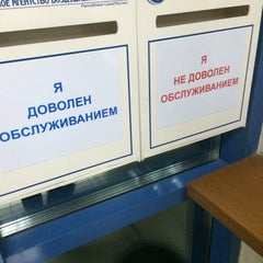 "Photo taken at ОАО ""ГАВС РС(Я)"" by Анна С. on 5/12/2014"