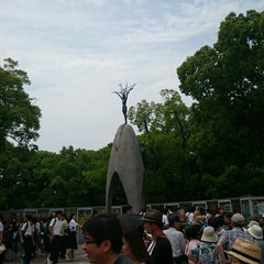 Photo taken at 原爆の子の像 (Children's Peace Monument) by 準 伊. on 6/13/2015