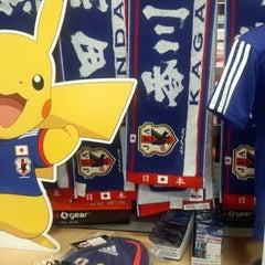 Photo taken at スポーツオーソリティ 松戸店 by くるん⇄なこむ C. on 5/4/2014