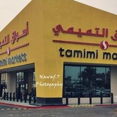 Photo taken at Tamimi Markets   أسواق التميمي by Nawaf T. on 12/24/2012