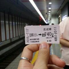 Photo taken at JR 成田空港(第1旅客ターミナル)駅 (JR Narita Airport (Terminal 1) Sta.) by MM a. on 7/17/2015
