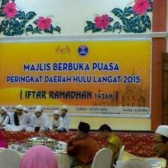 Photo taken at Penjara Kajang by fatihatul sheela samsudin on 7/7/2015
