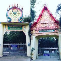 Photo taken at วัดป่ากุง (วัดประชาคมวนาราม) by Paradorn N. on 11/21/2015