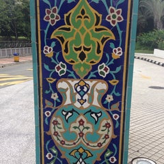 Photo taken at Muzium Kesenian Islam by Lotfi I. on 1/4/2014
