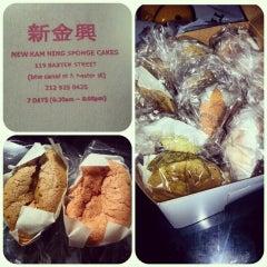 Photo taken at Kam Hing Coffee Shop by Tina C. on 6/14/2013