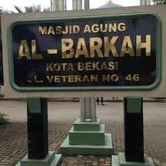 Photo taken at Masjid Agung AL-BARKAH Bekasi ® by Inryd N. on 1/26/2014