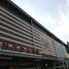 Photo taken at フェスティバルマーケット by Ikeda M. on 1/2/2013