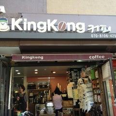 Photo taken at KingKong 커피 by Han gil C. on 10/2/2012