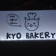 Photo taken at 쿄베이커리 (Kyo BAKERY) by Ga young on 10/5/2013