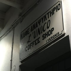 Photo taken at L'Unico Coffee Shop by Charming D. on 8/27/2013
