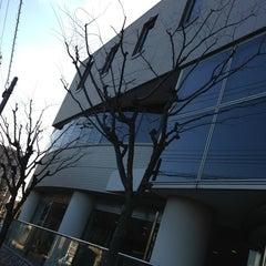 Photo taken at 豊中市立生活情報センター くらしかん by YAS T. on 1/19/2013