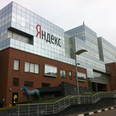 Photo taken at Яндекс / Yandex HQ by Timofey B. on 10/30/2012