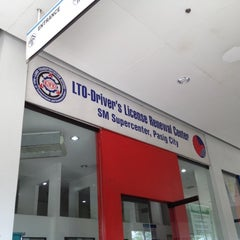 Photo taken at LTO Driver's License Renewal Center by Earvin M. on 7/16/2012