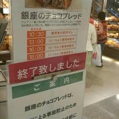Photo taken at ジョアン 銀座店 by Takashi on 6/17/2015