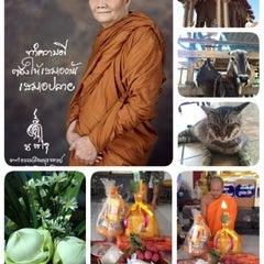 Photo taken at วัดทองใน (Wat Thongnai) by Kununya W. on 6/18/2014