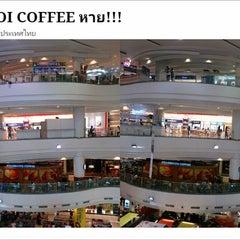 Photo taken at Coffee World (คอฟฟี่เวิล์ด) by Thor911 อ. on 9/19/2014