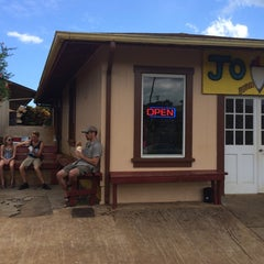 Photo taken at Jo Jo's Shave Ice by Paul E. on 7/27/2014