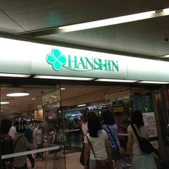 Photo taken at 阪神百貨店 梅田本店 by Shigekazu T. on 7/27/2013